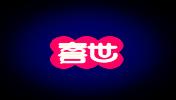 河南喜世万博manbetx官网登陆手机版股份有限公司