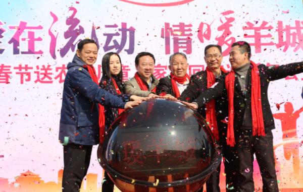 福建省盼盼食品集团被广州市流动人办授予慈善爱心企业