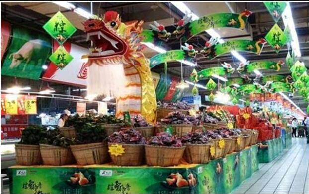 厦门:粽子质量怎么样?抽检结果将公布